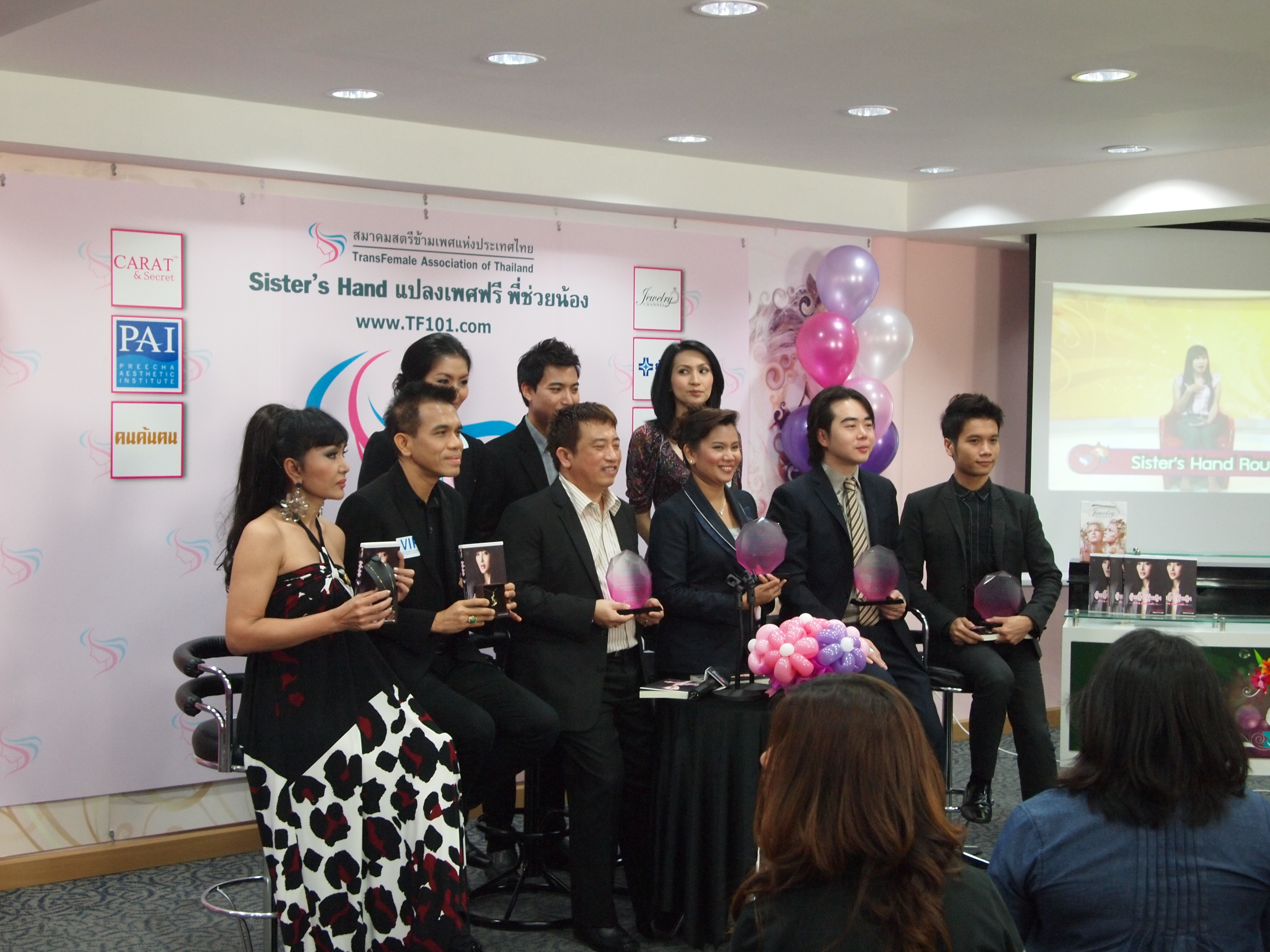Receive Award from Trans Female Association Thailand