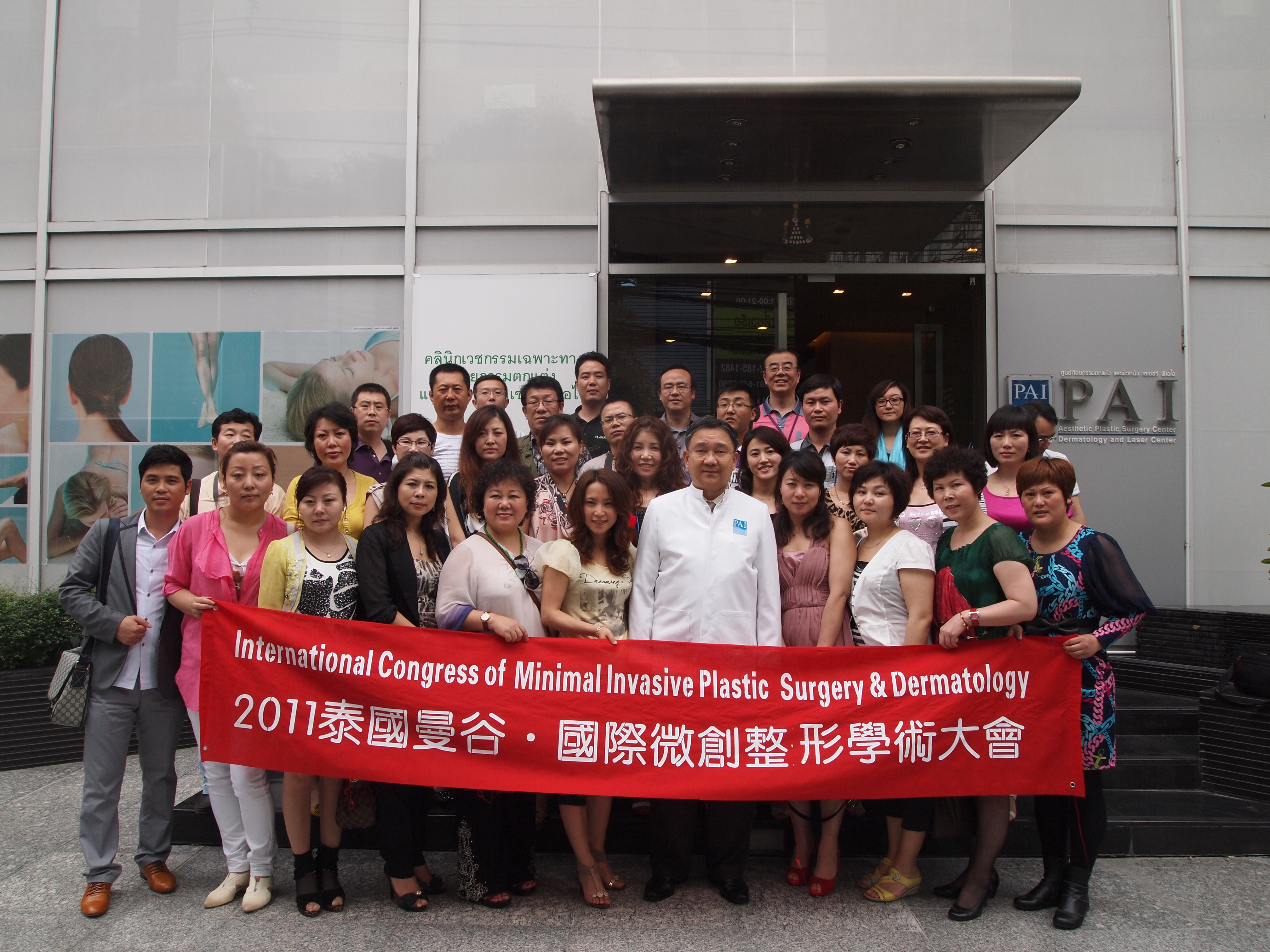 China Plastic Cosmetic Association.