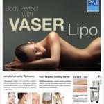 คุณสมบัติการทำงานของเครื่องดูดไขมัน VASER Liposuction